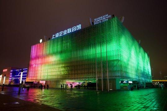 Shanghai Corporate Pavilion Dream Cube